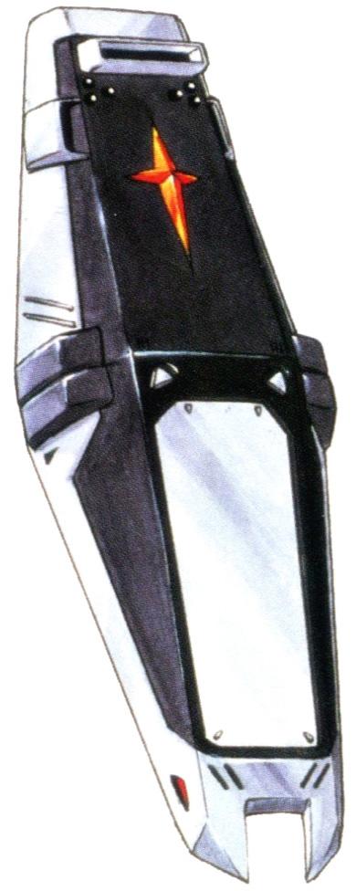 File:Rx-78-7-shield.jpg