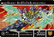 Knight Unicorn (Suda Doaka Knight Saga EX)