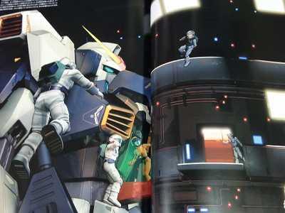 File:Gundam MS Graphica 08.jpg