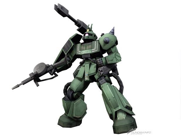 File:Zaku Cannon Rabbit Ian.jpg