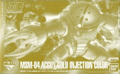 File:HGUC Acguy Gold Injection Color.jpg