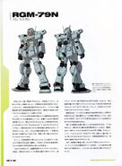 Master Archive GM 17