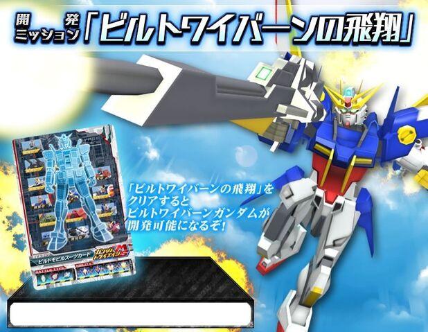 File:Built Wyvern Gundam.jpg