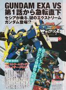 Extreme Gundam Tachyon Rephaser & Sthesia Awar Acht