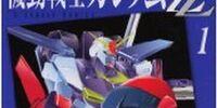 Mobile Suit Gundam ZZ (Manga)