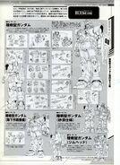 Gundam015