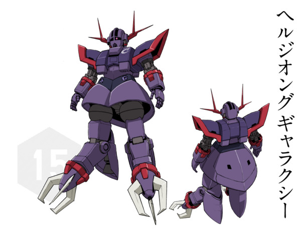 File:Hell Zeong Galaxy.png