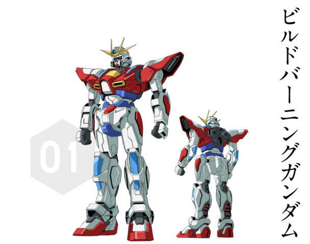 File:Build Burning Gundam Profile Pic.png