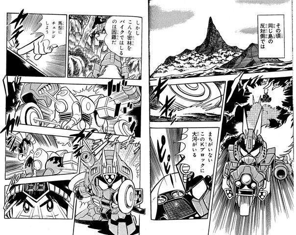 File:Hyper Senshi Gundam Boy 03.jpg