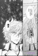 Gundam-exa-1-chs-011