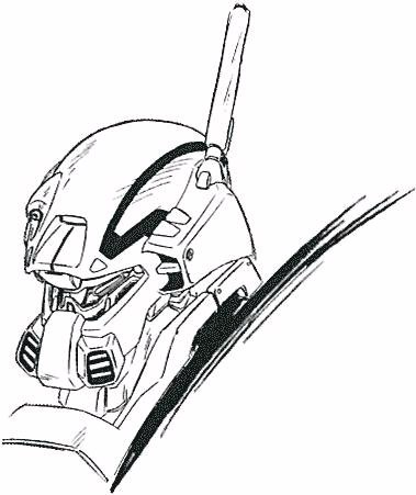 File:Nemo Sword Custom - MS Head Top View.jpg