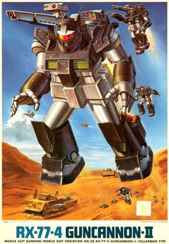 File:RX-77-4 - Guncannon II - Boxart.jpg