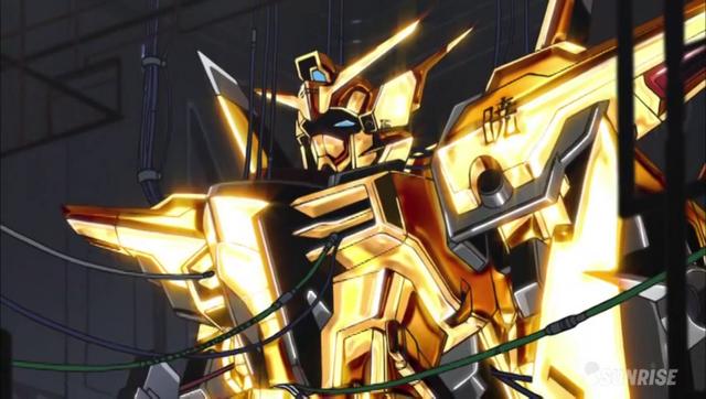 File:Akatsuki Gundam - 01.png