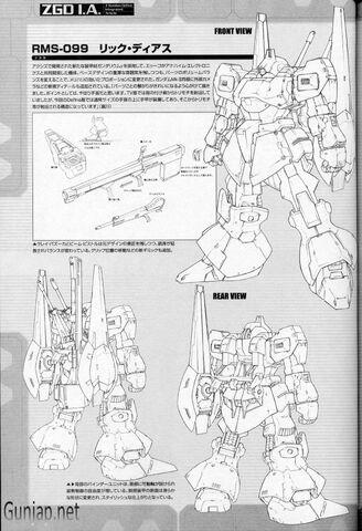 File:Z Gundam DeFine3262.jpg