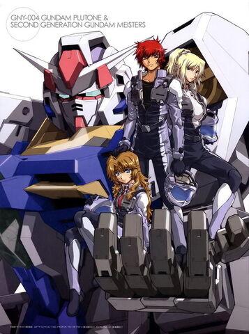 File:Gundam 00P Gundam Plutone.jpg