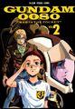 Thumbnail for version as of 20:04, September 21, 2011