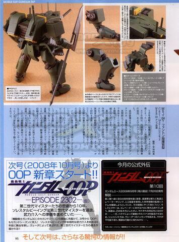File:HG Fanton Commander Type0.jpg