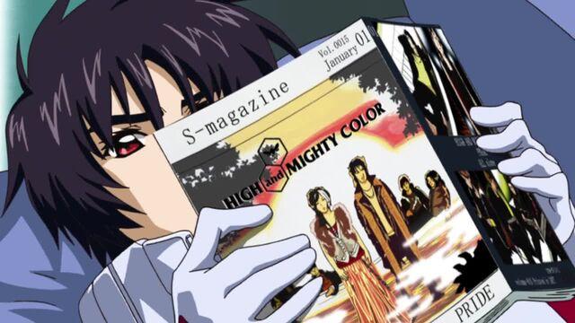 File:Shinn Asuka - Reading.jpg