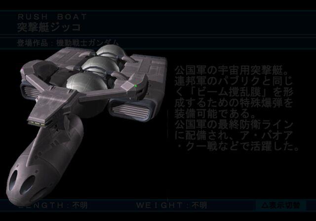 File:Jicco-PS2.jpg