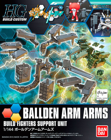 File:HGBC Ballden Arm Arms.jpg