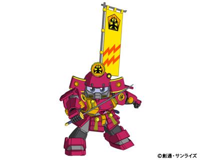 File:Nobusshi 1.jpg
