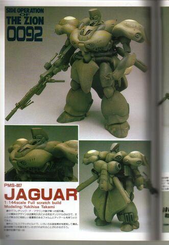 File:PMS007 Jaguar-1.jpg