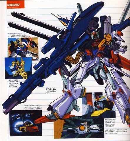 File:Full Armor.jpg