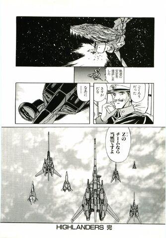File:Mobile Suit Gundam 0099 Moon Crisis Side Story Highlanders114.jpg