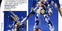 """GPB-X80D Beginning D Gundam """"Strelitzia"""""""