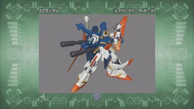 File:ZZ Gundam Evolve 04.jpg