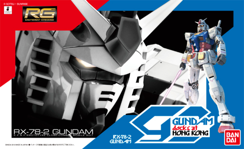 File:RX-78-2 Gundam Ver. Gundam Docks HK.jpg