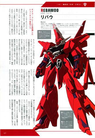 File:Rebawoo-profile.jpg