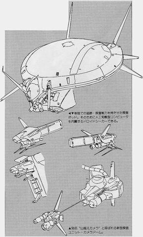 File:31425 rms-119 enemy search 122 98lo.jpg