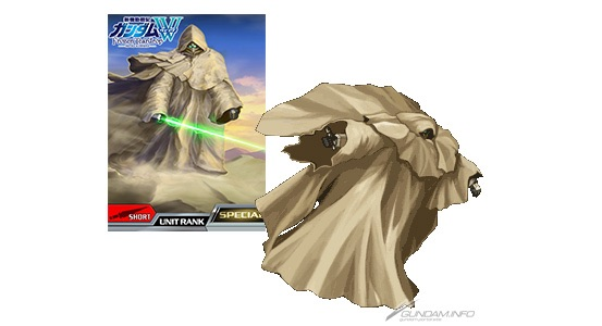 File:Gundam Masters Snow White.jpg