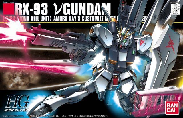 File:Nu-gundam-hg.jpg