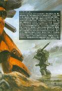 Â-Gundam 002