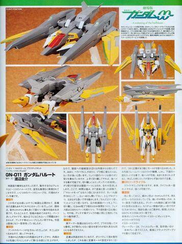 File:HG00 Gundam Harute2.jpg