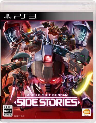 File:MSG Side Stories Cover.jpg