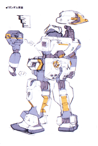 File:RX-121 Gundam TR-1 (Hazel) Full Armor Form.png