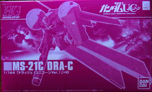File:DraC-Unicorn.jpg