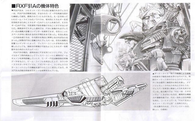File:RXF91A .jpg
