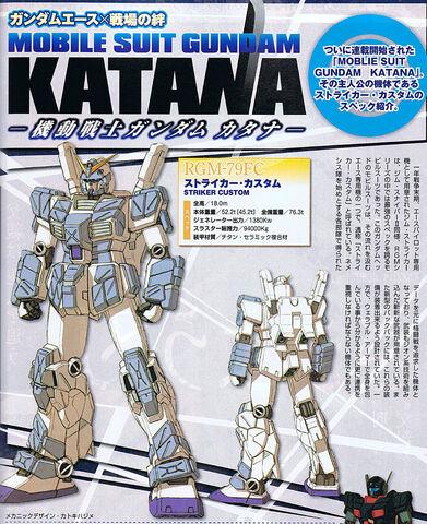 File:Srwhotnews ace11 katana1.jpg