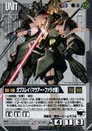 RX-110 - Gabthley - Gundam War Card