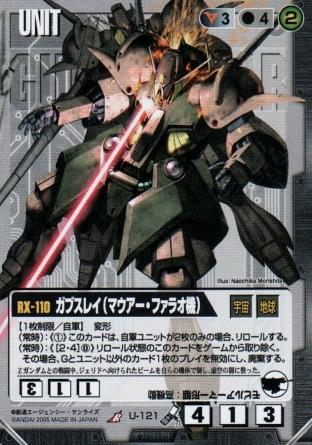File:RX-110 - Gabthley - Gundam War Card.jpg