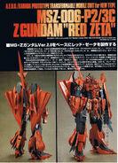 Zgundam-red-zeta