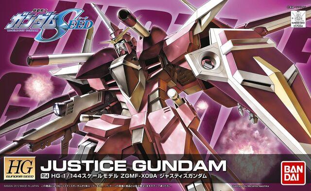 File:Hg-justice.jpg