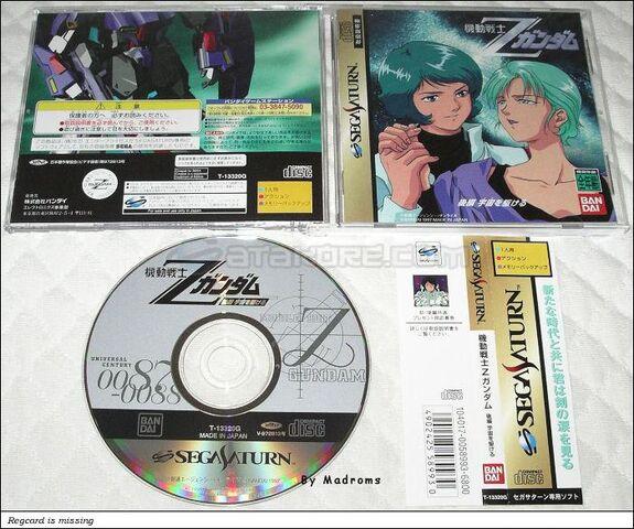 File:T-13320G 1,,Sega-Saturn-Photo-1-Kidou-Senshi-Z-Gundam-Kouhen-Sora-wo-Kakeru-JPN.jpg
