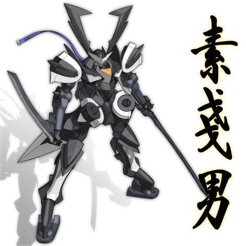 File:GNX-Y901TW Susanowo Kanji.jpg
