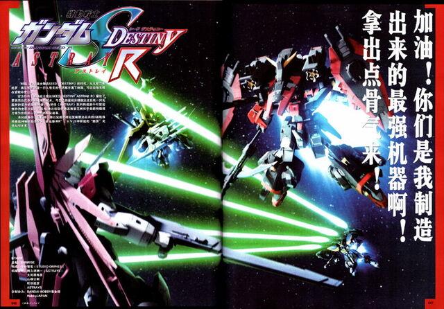 File:SEED Destiny Astray R 08.jpg