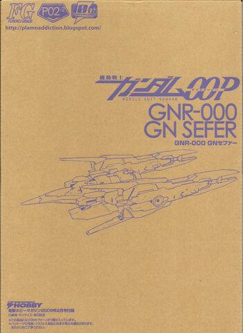 File:FG GN Sefer Boxart.jpg